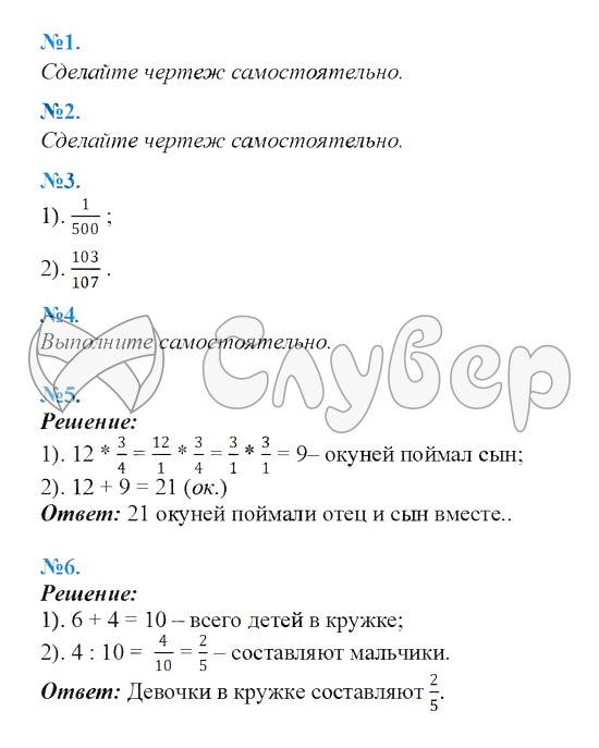 Вариант-4