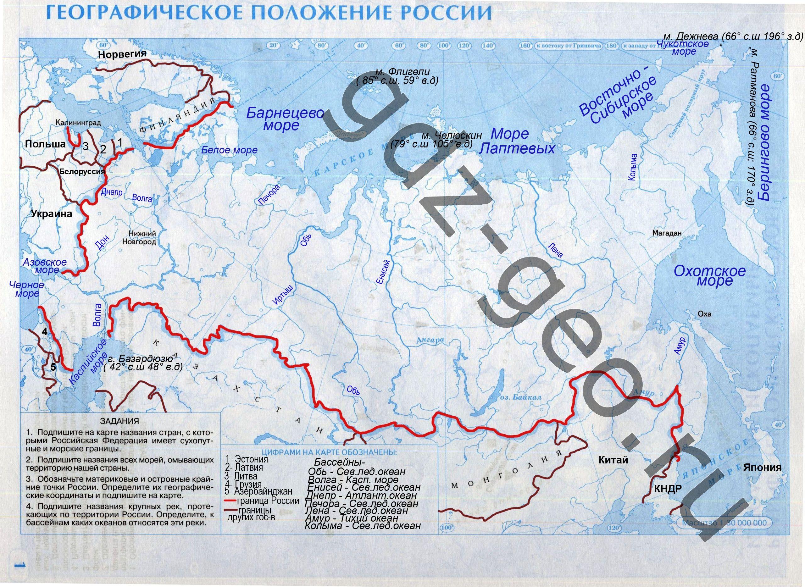 Доклад на тему географическое положение россии 1087